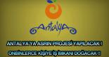 Antalya Boğaçayı Projesi