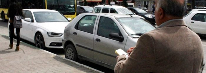 Fahri trafik müfettişi olma şartları